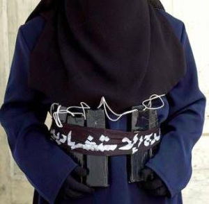 female_suicide_bombervest